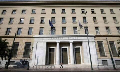 Η Τράπεζα της Ελλάδος διαθέτει 5 εκατ. ευρώ για ενίσχυση των πληγέντων από τις πυρκαγιές.