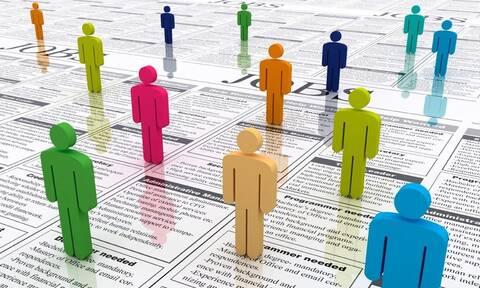 Προσλήψεις 180 ατόμων στην Πάτρα - Δείτε ειδικότητες