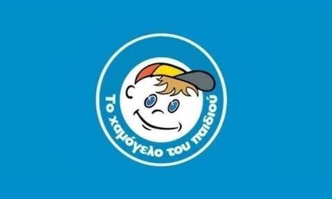 Πάτρα: Στο «Χαμόγελο του Παιδιού» ο 6χρονος που είχε εντοπιστεί να περιφέρεται ασυνόδευτο