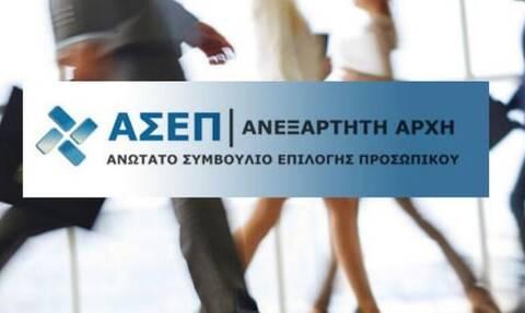Προσλήψεις στον Δήμο Πειραιά: Μέχρι 16/8 οι αιτήσεις