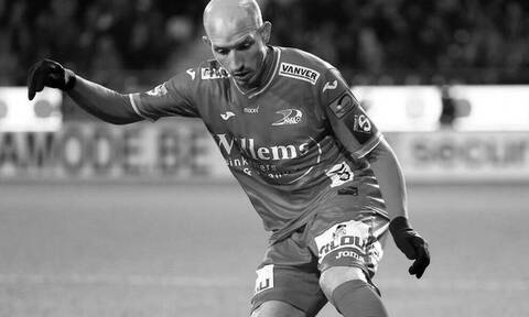 Θρήνος - «Έσβησε» στα 37 πρώην ποδοσφαιριστής μετά από καρδιακό επεισόδιο
