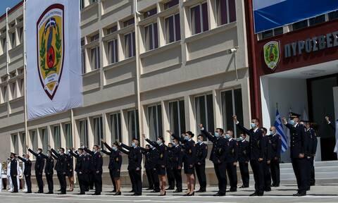 Σχολή Πυροσβεστικής