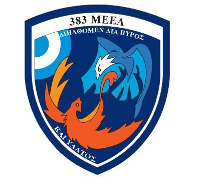 383 meea