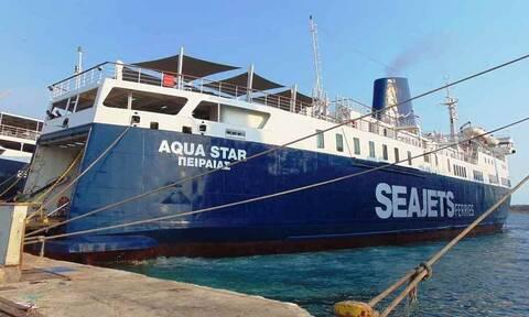 Στο λιμάνι του Λαυρίου κατέπλευσε με ασφάλεια το πλοίο AQUA STAR που παρουσίασε μηχανική βλάβη