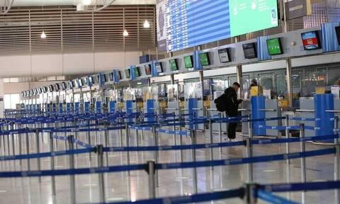 Παράταση ΝΟΤΑΜ πτήσεων εσωτερικού έως τις 23 Αυγούστου