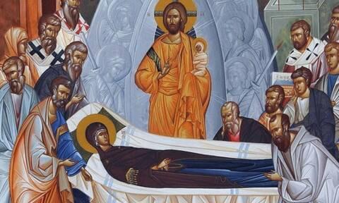Δεκαπενταύγουστος: Ποιοι γιορτάζουν σήμερα ανήμερα της Κοιμήσεως της Θεοτόκου