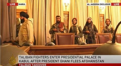 Αφγανιστάν ώρα μηδέν: Οι Ταλιμπάν στο προεδρικό Μέγαρο - Το πρώτο μήνυμα του προέδρου Γάνι
