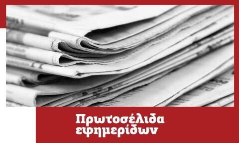 Πρωτοσέλιδα εφημερίδων σήμερα, Δευτέρα 16/08