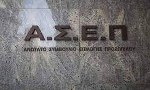 Προσλήψεις στο Δήμο Ναυπλιέων: Μέχρι σήμερα (16/8) οι αιτήσεις θέσεων εργασίας