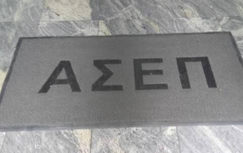 Προσλήψεις στον Δήμο Πειραιά: Μέχρι σήμερα (16/8) οι αιτήσεις