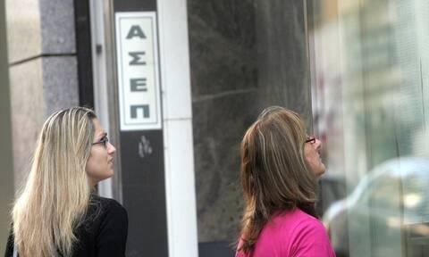 Προσλήψεις στο Δήμο Ακτίου-Βόνιτσας: Από σήμερα (16/8) οι αιτήσεις