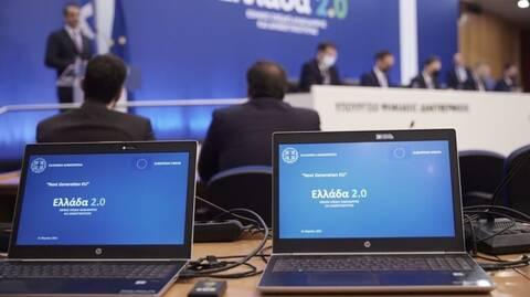 Ταμείο Ανάκαμψης : Απάτη, διαφθορά και αθέτηση όρων θα οδηγούν σε επιστροφή πόρων στην ΕΕ
