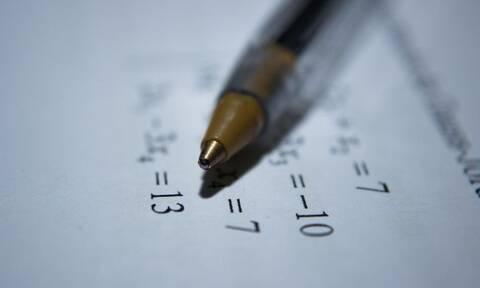 """Επιστήμη: Νέο ρεκόρ 62,8 τρισεκατομμυρίων ψηφίων του αριθμού """"π"""" πέτυχαν Ελβετοί επιστήμονες"""