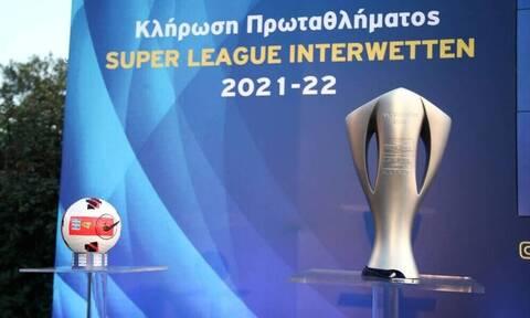 Super League 1: Οριστική η αναβολή της πρεμιέρας