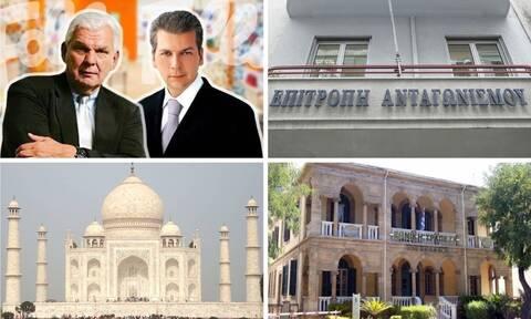 Το ενδιαφέρον του Υπερταμείου για την δίκη των Κουτσολιούτσων, η ινδική απάτη και οι δυο εθελουσίες