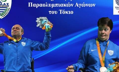 Παραολυμπιακοί Αγώνες: Με όνειρα για νέες διακρίσεις η Ελλάδα – Αναχώρησε το πρώτο γκρουπ αθλητών