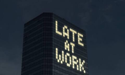 Η συχνότερη εργασία τη νύχτα αυξάνει τον κίνδυνο καρδιακής αρρυθμίας