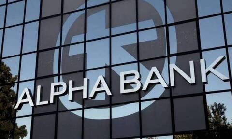 Η Alpha Bank στηρίζει επενδυτικά έργα υψηλής αξίας του ελληνικού ξενοδοχειακού τομέα
