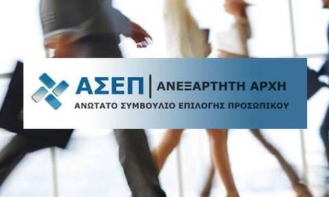 Προσλήψεις στον δήμο Ελληνικού - Αργυρούπολης: Μέχρι 20/8 οι αιτήσεις