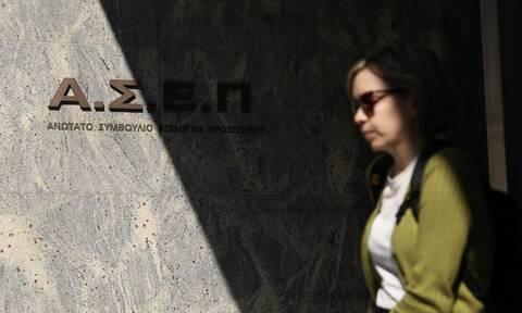 Προσλήψεις στο Δήμο Ακτίου-Βόνιτσας: Μέχρι 20/8 οι αιτήσεις