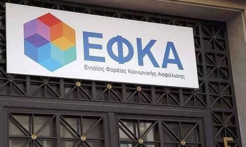 Ουρές δικηγόρων και λογιστών στον e-ΕΦΚΑ -  Στις 23/8 ξεκινά ο πρώτος κύκλος εκπαίδευσης
