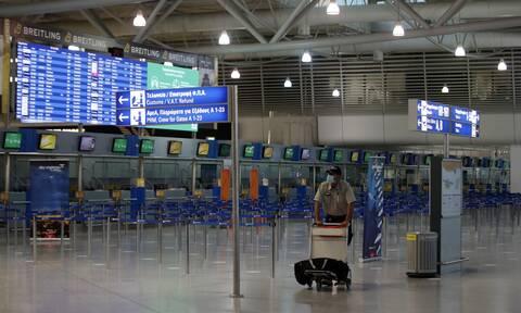 Το αεροδρόμιο «Ελευθέριος Βενιζέλος»