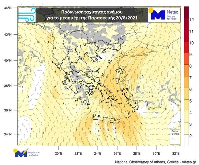Πρόγνωση χάρτης άνεμοι πυργκαγιά