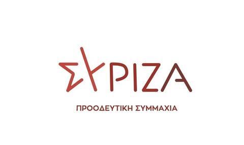 ΣΥΡΙΖΑ για επίσκεψη Χρυσοχοΐδη - Παναγιωτόπουλου σε Έβρο: Όταν η ανικανότητα συναντάει την απόγνωση