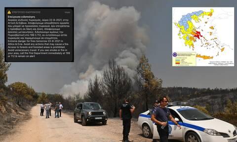 Φωτιά προειδοποίηση μήνυμα 112 Αττική Εύβοια