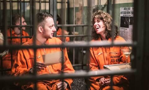 Απίστευτο: Μόλις μπεις σε αυτό το μπαρ του Λονδίνο μπαίνεις φυλακή!