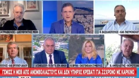 Τσακώθηκαν live Καπραβέλος και Βασιλακόπουλος για τις ΜΕΘ: «Μην μου κάνετε ηθικό μάθημα»