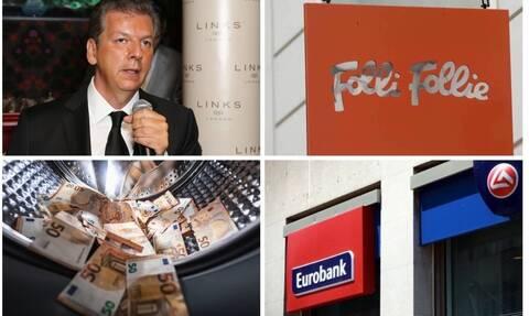 Η διπλή Γενική Συνέλευση της Folli Follie, οι αμφιλεγόμενες αμοιβές και το project Mexico