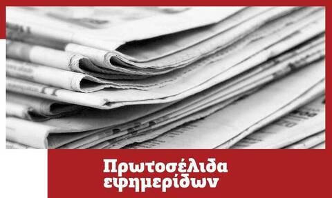 Πρωτοσέλιδα εφημερίδων σήμερα, Δευτέρα 23/08