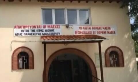Εορδαία: Ηγούμενος δεν επιτρέπει τις μάσκες σε μοναστήρι – Έγραψε «οι λησταί τη φοράνε» σε πανό