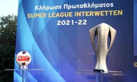 Super League 1: Προς νέα αναβολή η πρεμιέρα