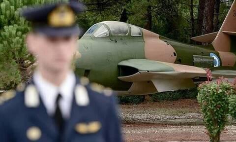 Προσλήψεις στην Πολεμική Αεροπορία (ΕΠΟΠ): Μέχρι 19/9 οι αιτήσεις