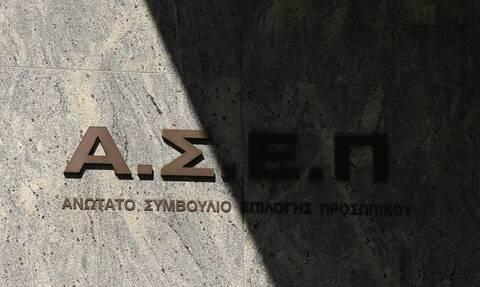 Προσλήψεις στο Δήμο Πατρέων: Μέχρι σήμερα (23/8) οι αιτήσεις