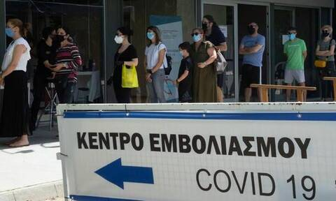 Κέντρο εμβολιασμού