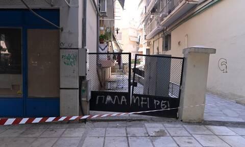 Θεσσαλονίκη: Η 56χρονη είχε ζητήσει να χωρίσει από τον 55χρονο λίγο πριν τη δολοφονήσει