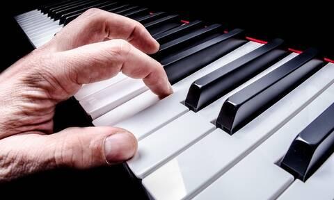 Προσλήψεις μουσικών στο Δήμο Ήλιδας: Πότε λήγει η προθεσμία αιτήσεων