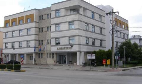 Δημαρχείο Άρτας