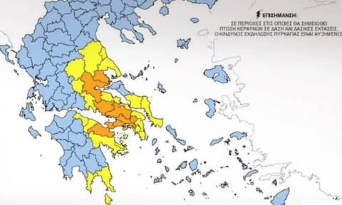 Завтра в Греции объявлен «оранжевый» уровень пожарной опасности