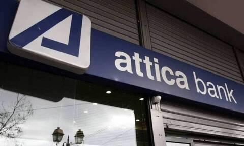 Attica Bank : Αποδίδει καρπούς το πρόγραμμα εξυγίανσης και μετασχηματισμού