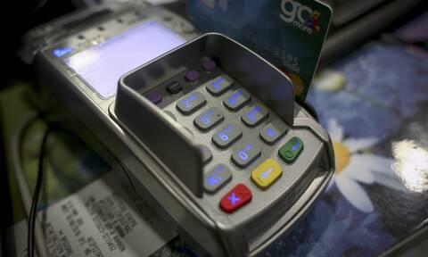 Φορολοταρία Ιουλίου - aade.gr: Έγινε η κλήρωση για τα 1.000 ευρώ - Δείτε αν κερδίσατε
