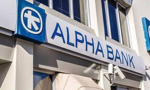 Alpha Bank: Στα 213 εκατ. ευρώ τα προσαρμοσμένα κέρδη στο πρώτο εξάμηνο 2021