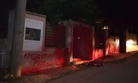 Παρέμβαση Ρουβίκωνα στο σπίτι του Κώστα Σκρέκα στο Κρυονέρι