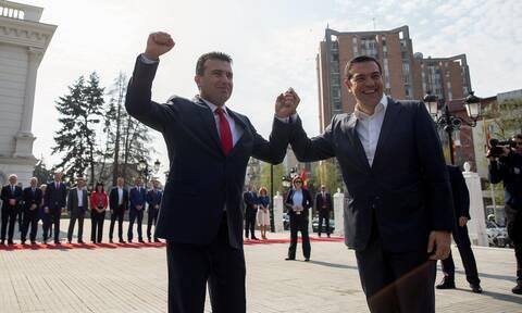 Με το Βραβείο Ειρήνης της Βεστφαλίας βραβεύονται Τσίπρας και Ζάεφ
