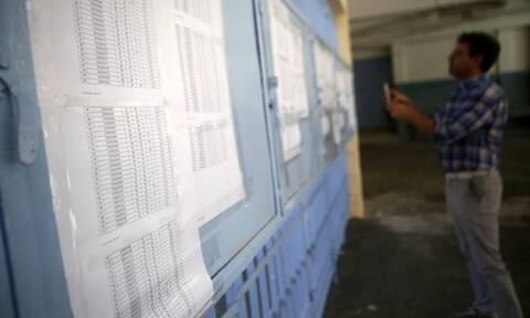 results.it.minedu.gov.gr – Βάσεις 2021: Τα αποτελέσματα των βάσεων