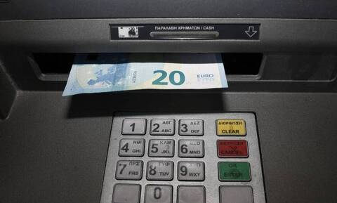 Συντάξεις Σεπτεμβρίου: Ποιοι συνταξιούχοι πληρώνονται σήμερα