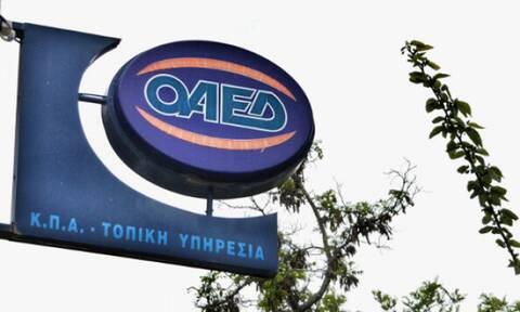 ΟΑΕΔ: Παράδοση των 176 εργατικών κατοικιών του οικισμού «Κέρκυρα V»